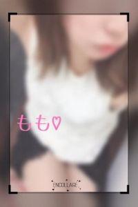 さくらん尼崎 ももの写メ 10:00〜??
